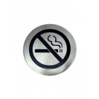 Табличка информационная METAL CRAFT SP-NO SMOK