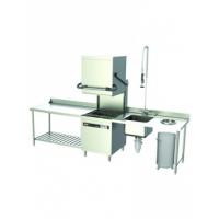 Посудомоечная машина GASTRORAG HDW-80