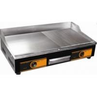 Сковорода GASTRORAG GH-VEG-836